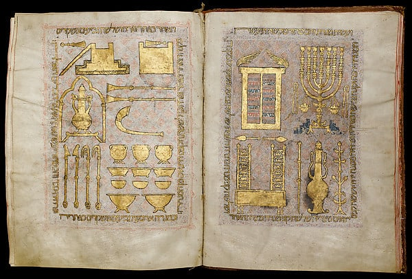 Hebrew Bible (14th Century, Spain. From the Jay and Jeannie Schottenstein Collection, Columbus)