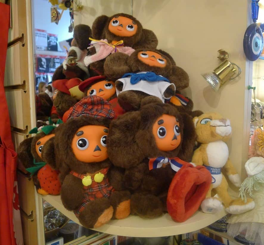 Cheburashka plush toys sold in Moscow in 2012. Photograph taken by author.